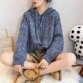 秋冬款秋冬款外套寬鬆加厚針織衫長袖上衣毛線衣小清新