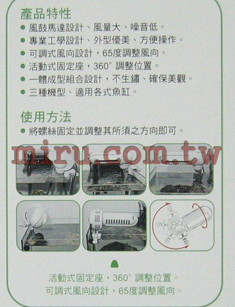 【西高地水族坊】ISTA伊士達 渦輪冷卻風扇機(加長型)DC淡海水用