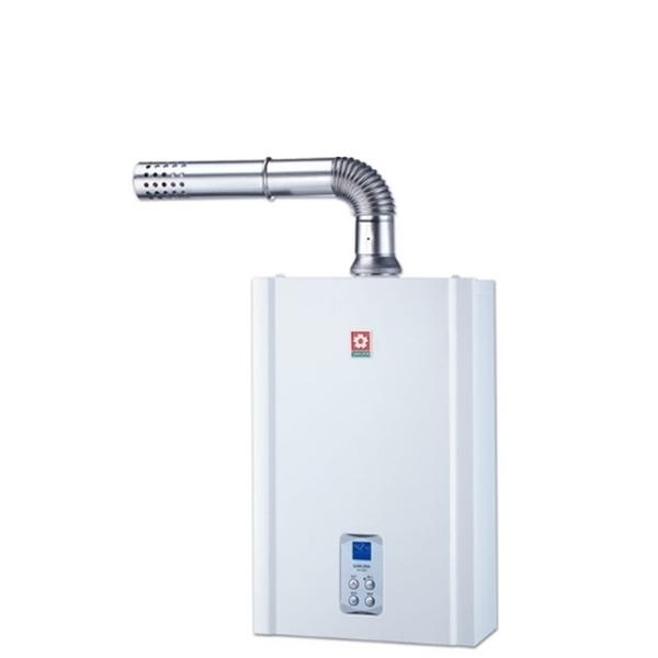 (含標準安裝)櫻花16公升強制排氣(與DH1635A/DH-1635A同款)熱水器桶裝瓦斯DH-1635AL