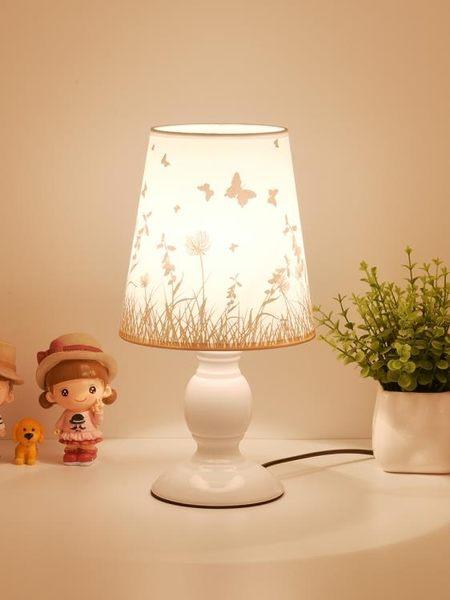 臺燈臥室床頭燈簡約現代溫馨浪漫創意節能小夜燈可調光喂奶小臺燈【全館免運】