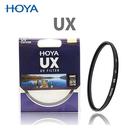 黑熊館 HOYA UX Filter- UV 鏡片 62 mm UX SLIM 超薄框UV鏡 防水鍍膜