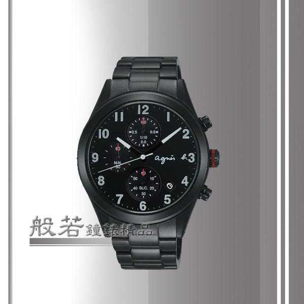 agnes b. 巴黎城市風尚計時腕錶-黑x銀