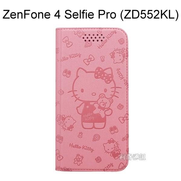 Hello Kitty 壓紋皮套 [粉] ASUS ZenFone 4 Selfie Pro (ZD552KL) 5.5吋【三麗鷗正版授權】