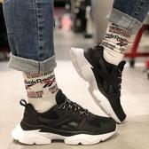 【現貨折後$1980】Reebok Royal Bridge 3.0 x Wanna One 黑色 老爹鞋 增高 韓國 男團 男女 DV8340