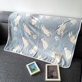 日繫小貓咪毛毯蓋腿辦公室午睡毯空調毯寶寶蓋毯法萊絨毛毯【免運快出】