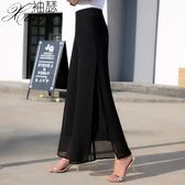 韓版高腰褲子寬鬆女褲顯瘦長褲時尚裙褲 ☸mousika