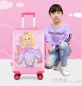 兒童拉桿箱萬向輪男孩 女童 行李箱小孩旅游卡通旅行書包皮箱 艾莎嚴選YYJ
