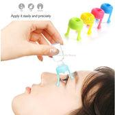 柔軟可調整安全點眼藥水支架 眼藥水瓶 輔助器-kiret