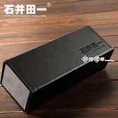 石井田一簡約眼鏡盒 黑色男女款復古 文藝個性便攜收納太陽鏡盒子    西城故事