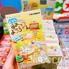 日本 Re-ment 盒玩 角落生物 幼稚園 場景組 盒玩 盒玩公仔 不挑款 單盒售 COCOS TU003