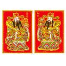彩絨文門神-勝億 門神系列