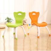兒童靠背椅子寶寶凳子小板凳幼兒園小孩桌椅塑料嬰兒家用加厚座椅·享家生活館IGO