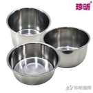 【珍昕】台灣製 3人份不鏽鋼專用內鍋~3...