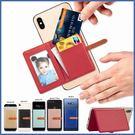 蘋果 iPhone XS MAX XR iPhoneX i8 Plus i7 Plus 細扣卡夾 透明軟殼 手機殼 插卡殼 空壓殼 訂製