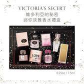 【彤彤小舖】Victoria's secret 維多利亞的秘密 迷你香水禮盒 7.5ml*4 暢銷香味 VS原裝 附提袋