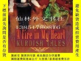 二手書博民逛書店【罕見】2007年精裝 我心中的火焰 A Fire In My
