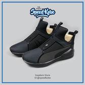 PUMA Fierce Quilted 女 全黑 透氣 訓練鞋 高筒 18941801☆SPEEDOBE☆