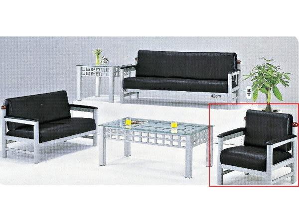 8號店鋪 森寶藝品傢俱 c-22 品味生活 客廳 沙發組系列166-2黑皮沙發單人座