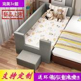 兒童床實木兒童床拼接大床男孩加寬床單人嬰兒帶護欄床邊床小床女孩布藝NMS 滿天星