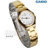 CASIO卡西歐 LTP-1130N-7B 公司貨 經典簡約時尚精緻淑女腕錶 學生錶 防水手錶 金x白 LTP-1130N-7BRDF