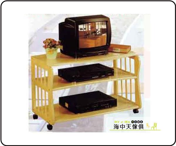 {{ 海中天休閒傢俱廣場 }} B-68 摩登時尚 客廳系列 749-6 實木活動電視櫃