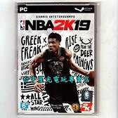 電腦版【PC正版遊戲片 可刷卡】 NBA 2K19 中文版全新品【台中星光電玩】