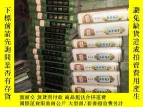 二手書博民逛書店罕見祕書集成〈1~25冊全〉Y17811 姜智 團結出版社 出版