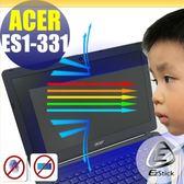 【Ezstick抗藍光】ACER E13 ES1-331 系列 防藍光護眼螢幕貼 靜電吸附 抗藍光