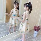 女童雪紡裙 女童連衣裙夏季2020年雪紡超仙兒童裙子夏洋氣公主裙女孩紗裙夏裝【快速出貨】
