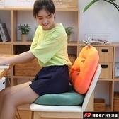 學生椅子坐墊厚坐墊增高辦公室久坐軟坐墊【探索者戶外生活館】