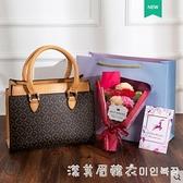 母親節禮物送媽媽實用送給生日高檔給50長輩婆婆40歲阿姨包包驚喜 禮品