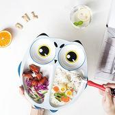 兒童餐盤分隔創意陶瓷盤子卡通飯盤家用碗可愛寶寶分格盤無毒餐具【元氣少女】