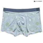 內褲男四角褲平口褲冰絲無痕印花【奇趣小屋】