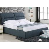 皮床 布床架 SB-576-1 艾德琳5尺灰藍布雙人床(不含床墊及床上用品)【大眾家居舘】