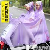 姿遇電動摩托車雙帽檐雨衣女電瓶車成人騎行加大加厚男單雙人雨披 雙十二全館免運
