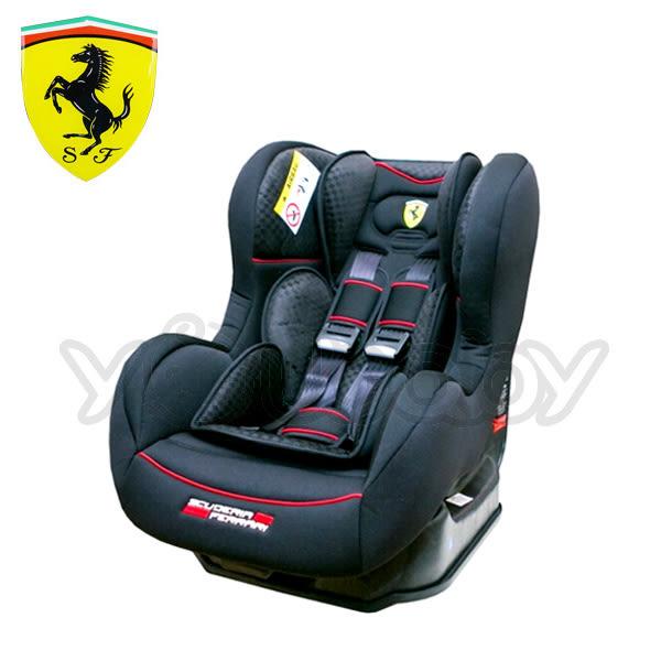 法拉利 Ferrari 0-4歲汽車安全座椅/汽座 -尊爵黑