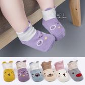 動物立體雙色淺口止滑短襪 嬰兒襪 短襪 帆船襪 隱形襪