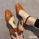 包頭涼鞋女2020新款百搭仙女風中跟單鞋高跟一字扣方頭粗跟奶奶鞋 LF4385【宅男時代城】