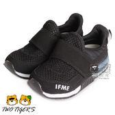 日本 IFME季節系列 魔鬼氈 中童鞋–黑色 NO.R2556