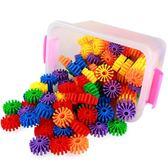 齒輪積木玩具拼裝塑料拼插早教寶寶2男女孩3-6周歲兒童益智力開發