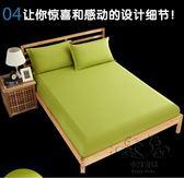 (百貨週年慶)床罩 床笠單件棉?保護套1.5m床罩床套床單席夢思床墊套
