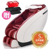 tokuyo 睡摩智眠椅 按摩椅 TC-730-AVS【贈日本BRUNO多功能電烤盤組】(贈品後寄)