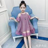 中大尺碼兒童洋裝洋氣公主裙韓版時尚蓬蓬紗裙 WD2995【衣好月圓】