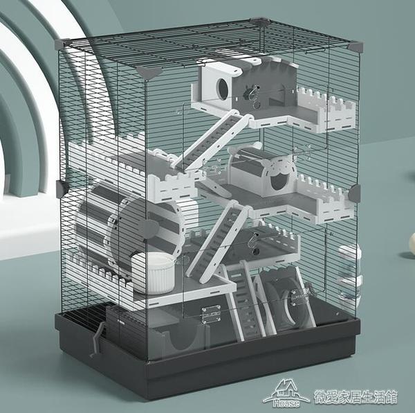倉鼠籠子 倉鼠籠子亞克力透明超大別墅房屋基礎籠金絲熊套裝【快速出貨】