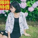 和服外套-清新小鳥印花清薄和風防曬女罩衫2色68af11【時尚巴黎】