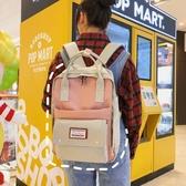 新款森系少女心日系軟妹可愛網紅雙肩後背包包閨蜜書包韓版高中初中學生國中高中生書包