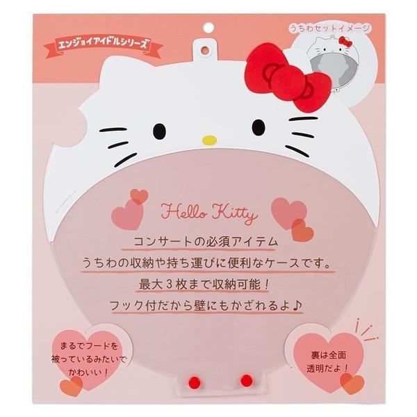 〔小禮堂〕Hello Kitty 造型塑膠圓扇子保護套《大臉》扇套.相框.演唱會粉絲收納系列 4901610-66635