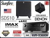 『盛昱音響』日本 DENON AVR-X3600H +美國 SUNFIRE SDS10 超低音喇叭 #現貨可自取