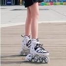 直排輪 溜冰鞋成人旱冰輪滑鞋成年全套裝初學者男女大學生專業中大童兒童【快速出貨八折下殺】
