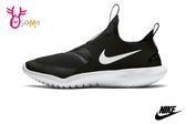 NIKE FLEX RUNNER (GS) 成人女款 運動鞋 慢跑鞋 親子鞋 P7104#黑色◆OSOME奧森鞋業